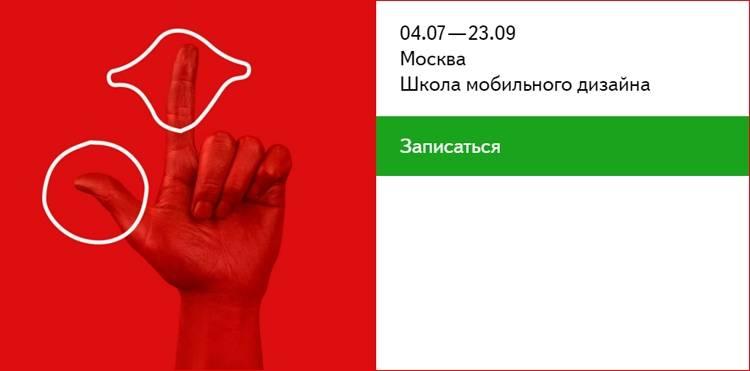 Яндекс 3