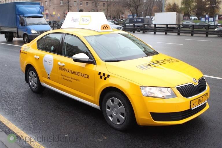 Иркутск, Россия такси класса комфорт модели технология