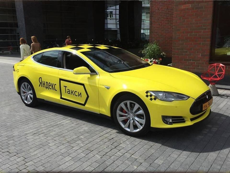 Yandex Taxi 3