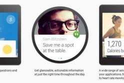 Android Wear — платформа для носимой электроники от Google