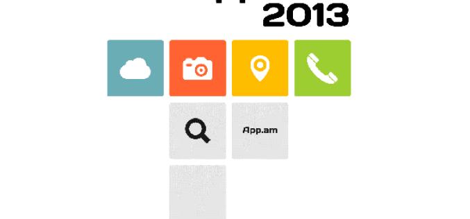 Компания АрменТел окажет содействие в создании армяноязычных мобильных приложений