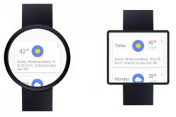 Google представит умные часы Gem Nexus 31 октября