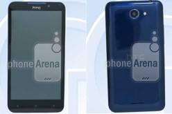 HTC готовит к выпуску 5″ смартфон Desire 516