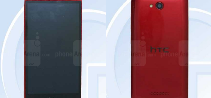 HTC готовит к выпуску 8-ядерный смартфон Desire 616