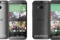 Смартфон HTC The All New One в золотом, серебряном и сером цветах