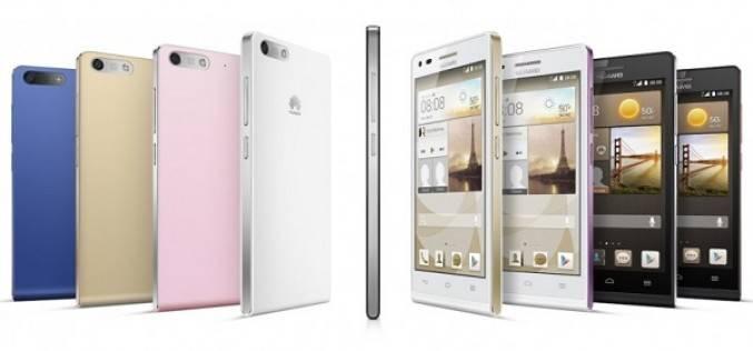 Huawei анонсировала смартфон Ascend G6 со скоростным LTE Cat 4 (MWC 2014)