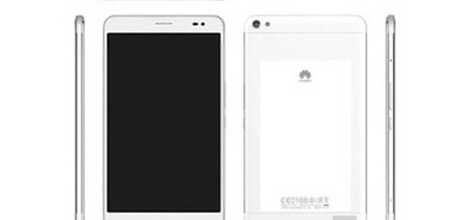 Huawei готовит к выпуску планшет MediaPad X1 с 7-дюймовым FULLHD-дисплеем