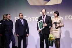 Корпорация Intel стала лауреатом премии «Работодатель года» в IT-сфере