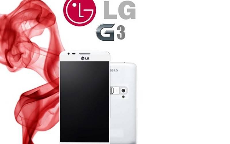 Смартфон LG G3 получит защищенный корпус по стандарту IP67