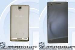 Lenovo готовит к выпуску недорогой смартфон с четырехъядерным процессором и HD-дисплеем