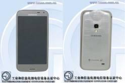 Samsung готовит к выпуску смартфон Galaxy Beam 2
