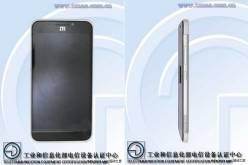 Смартфон ZTE S251 получит 5.5″ дисплей с разрешением Full HD