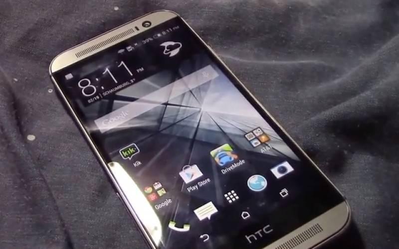 HTC выпустила очередной тизерный ролик, посвященный новому флагману