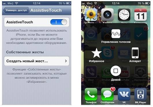 Скачать Кнопку Блокировки На Андроид