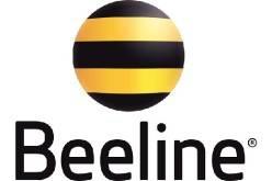 MegaPro — новая услуга безлимитного мобильного интернета от Beeline Armenia