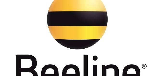 Абонентам Beeline в Армении стал доступен сервис BlackBerry