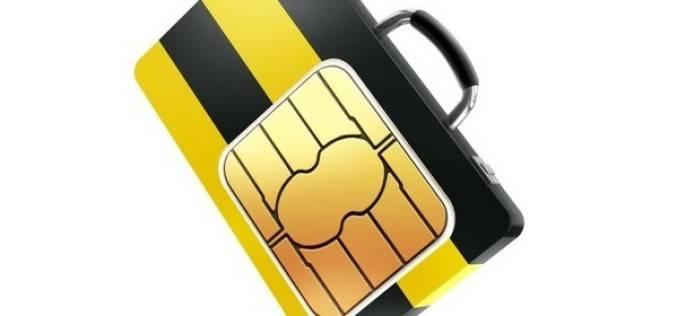 «АрменТел» снизил цену на мобильный интернет в роуминге