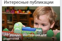 Дети Mail.Ru вышли в touch-версии