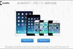 Список приложений и твиков, работающих на iOS 7 с джейлбрейком