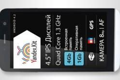 Explay Flame — первый смартфон на Яндекс.Кит
