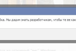 Сбой в работе Facebook привел к проблемам с публикацией постов