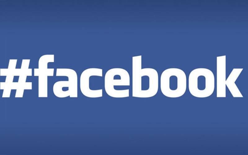 Facebook будет рекомендовать пользователям «схожие статьи»