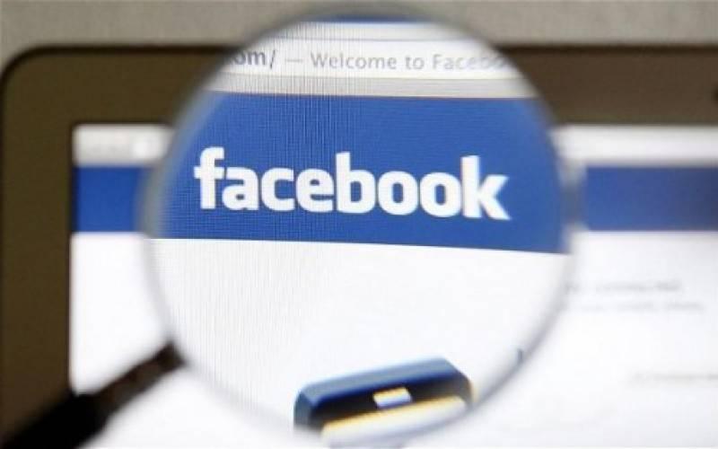 Facebook внесла изменения в политику подростковой безопасности