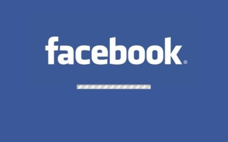 Могут ли посторонние скачивать ваши фотографии в Facebook?