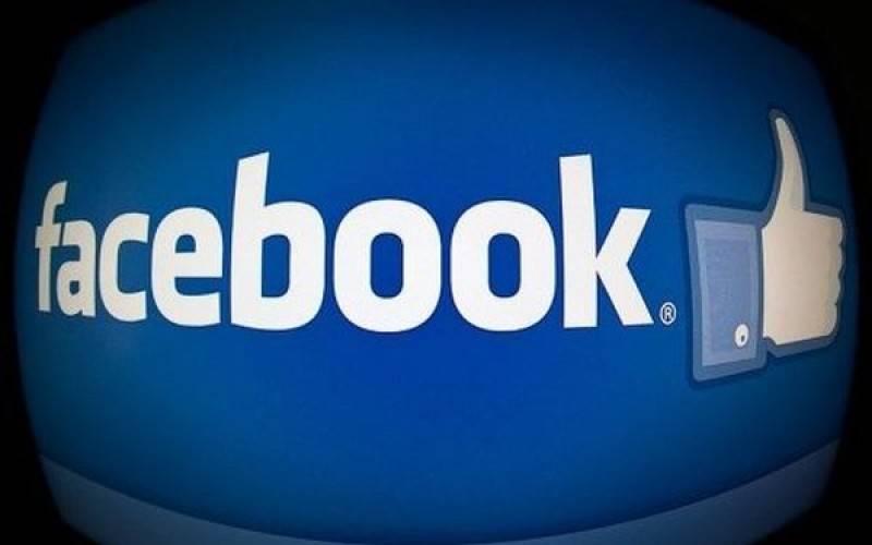 Facebook обновляет дизайн новостной ленты