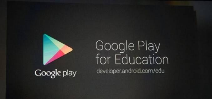 Google открыла онлайн-магазин Google Play for Education (видео)