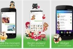 Вышла обновленная версия ICQ для Android