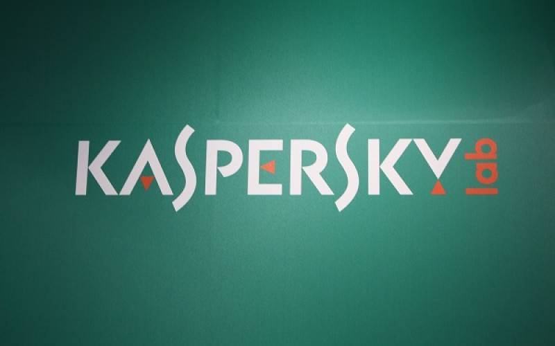 «Лаборатория Касперского» проводит ежегодную программу поддержки молодых ученых