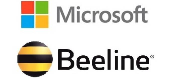 Beeline и Microsoft запустят бесплатное образовательное мобильное приложение