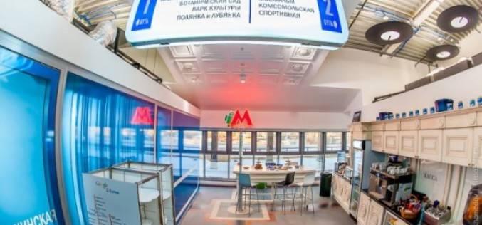 Новый офис Google в Москве (фото обзор)