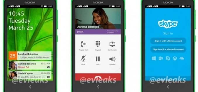 Стала известна цена Android-смартфона Nokia Normandy
