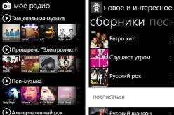 Одноклассники.Радио для Windows Phone