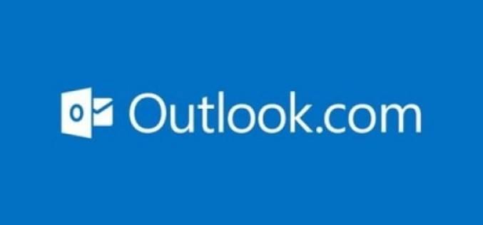 Как повысить конфиденциальность аккаунта Hotmail