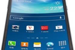 Первый рекламный ролик Samsung Galaxy Round (видео)