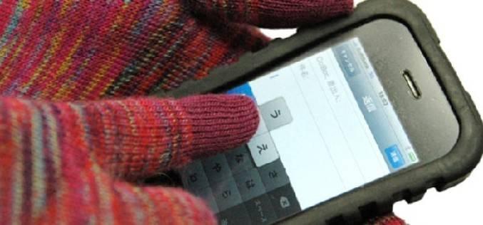 Как защитить смартфоны от холода