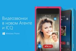 Новые версии Агента Mail.Ru и ICQ для Windows Phone доступны для скачивания