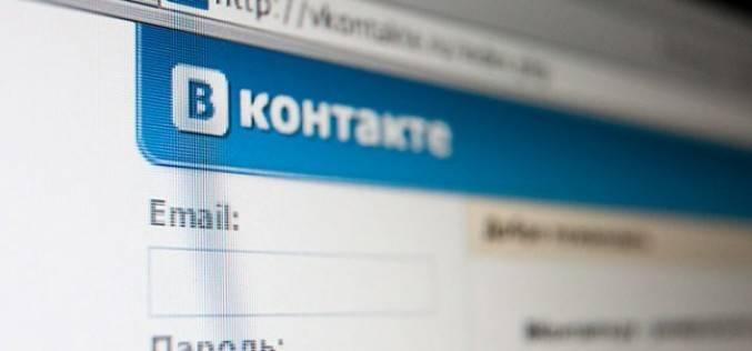Соцсеть «ВКонтакте» предлагает своим пользователям лицензионные фильмы