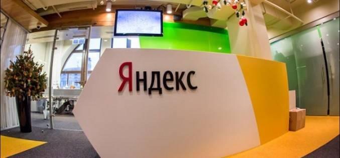Офис компании Яндекс в Киеве (фото)