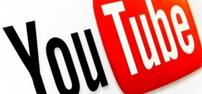 YouTube запустит оффлайн музыкальный сервис Music Pass