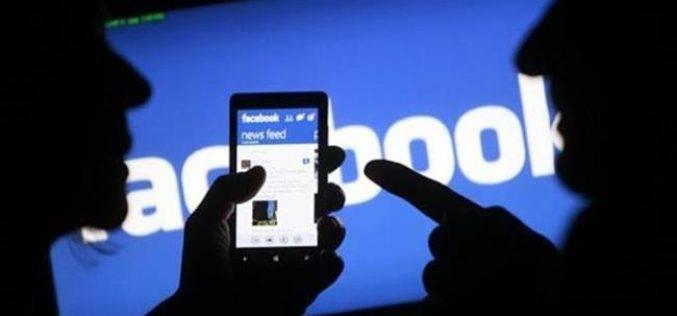 10 скрытых возможностей Фейсбука