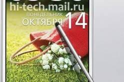 LG G Pro Lite Dual — все подробности о новом смартпэде LG