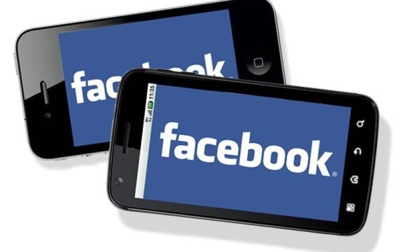 Facebook читает SMS пользователей