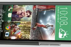 В Сети появился рендер HTC One+ в защитном кейсе