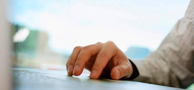Исследование ADT И McAfee: Взаимосвязь между рисками нарушения физической и цифровой безопасности