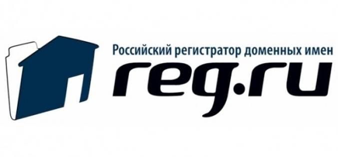 REG.RU принимает заявки на домены .BUILDERS, .EMAIL, .SOLUTIONS, .SUPPORT и .TRAINING