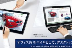 Sharp RW-16G — новый планшет с 15.6″ дисплеем и разрешением 3200х1800